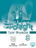 Spotlight 8. Test booklet, Е. Ваулина, Д. Дули, В. Эванс, О. Подолянко, М.: Просвещение