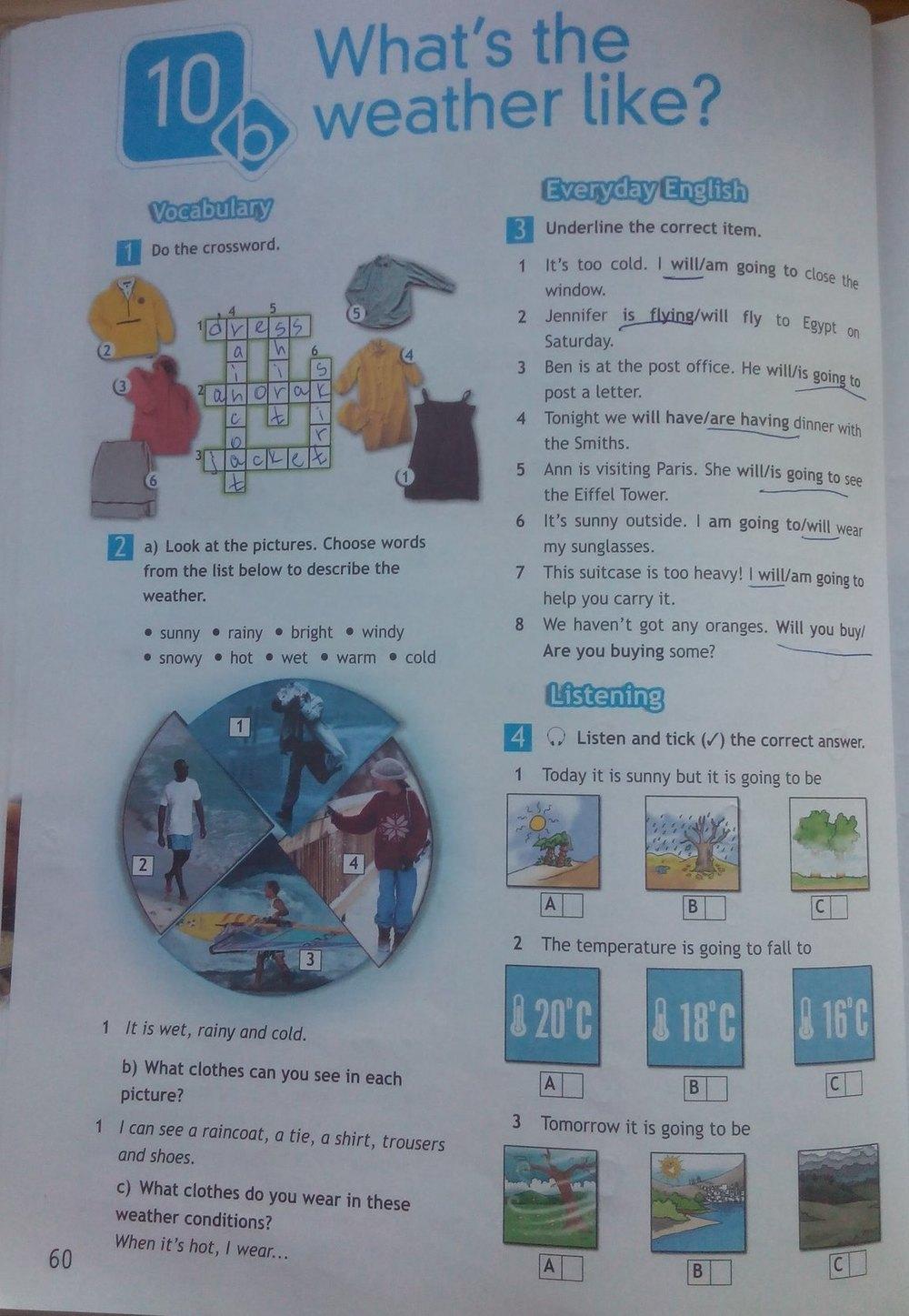 5 класс 6 тетрадь англискому гдз по