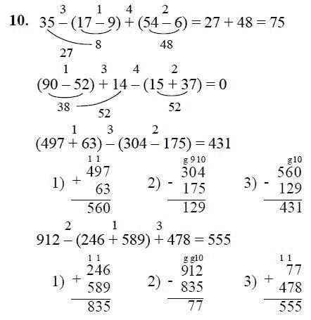 Решебник по математике 2 класс петерсон 2005