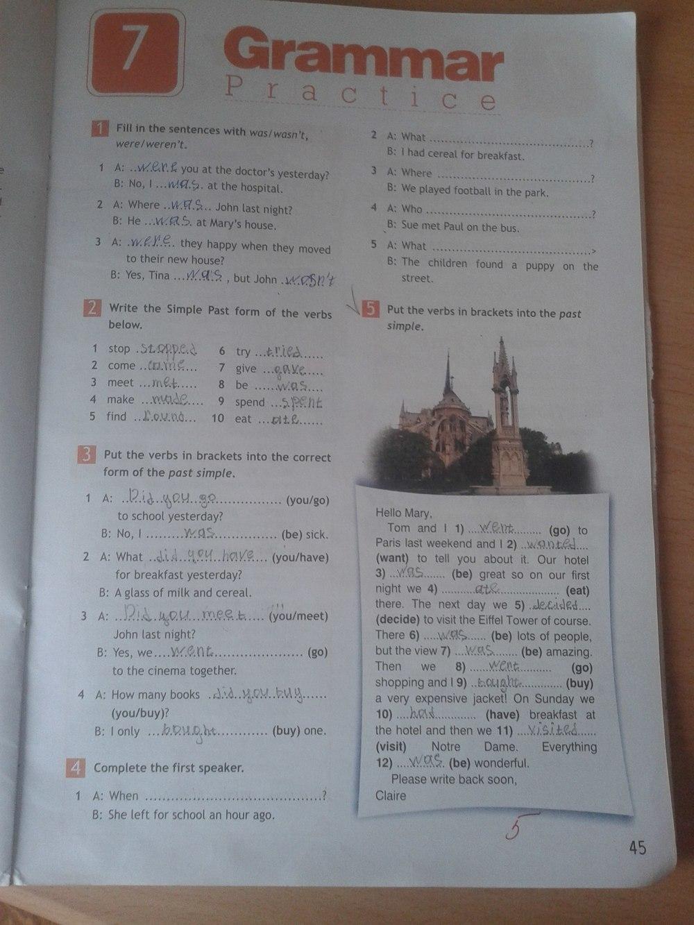 Гдз по рабочей тетради по английскому языку