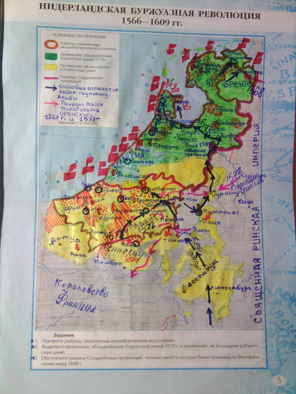 карта класс 7 гдз контурная истории