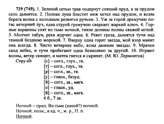 Класс 5 гдз кыргызскому по