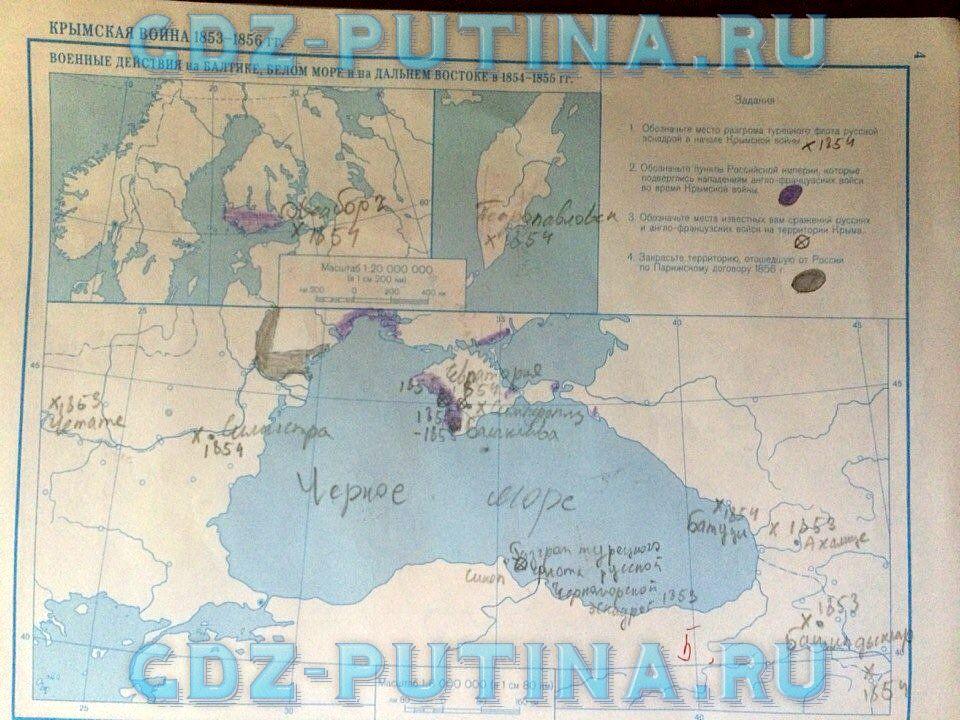 Гдз контурные карты по истории 8 класс отечественная история 19 век