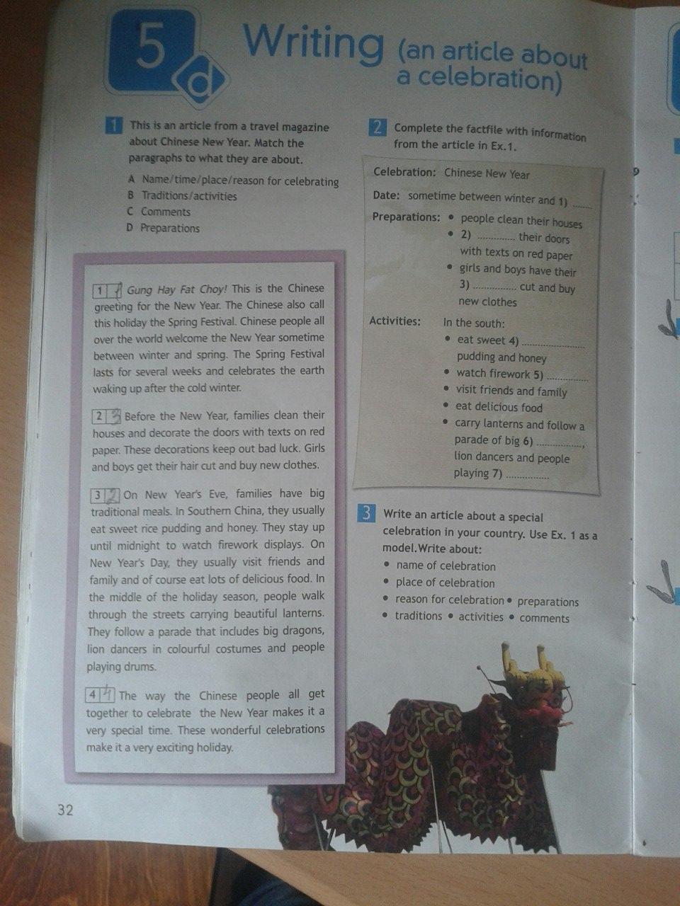 Гдз по английскому 6 класс учебник olga podolyako
