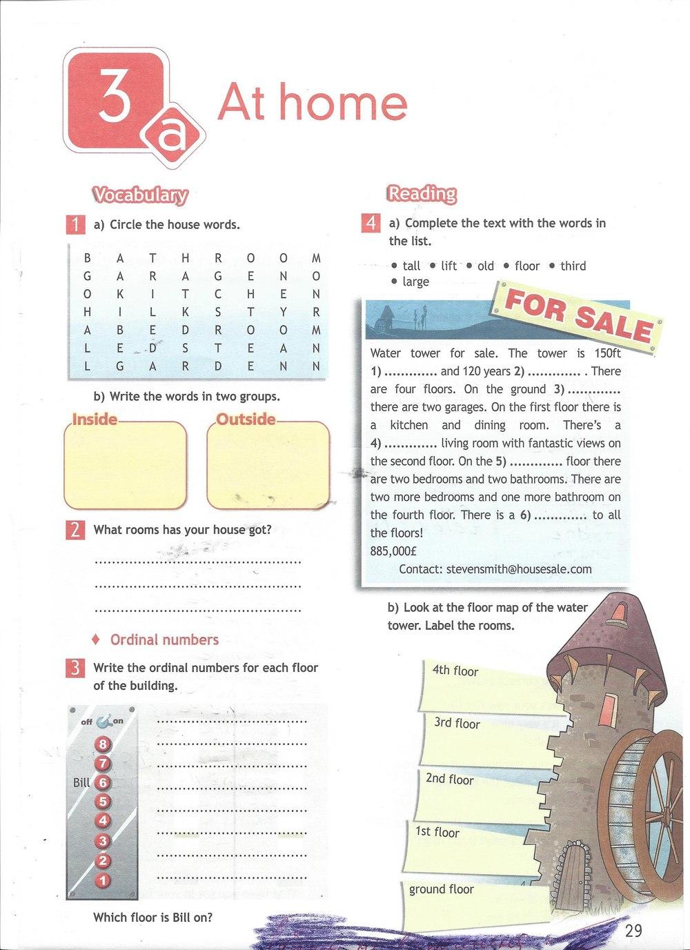 Решебник по английскому языку 5 класс spotlight рабочая тетрадь онлайн