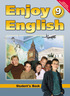Enjoy English 9 класс. Student's Book - Workbook , Биболетова М.З., Бабушис Е.Е.