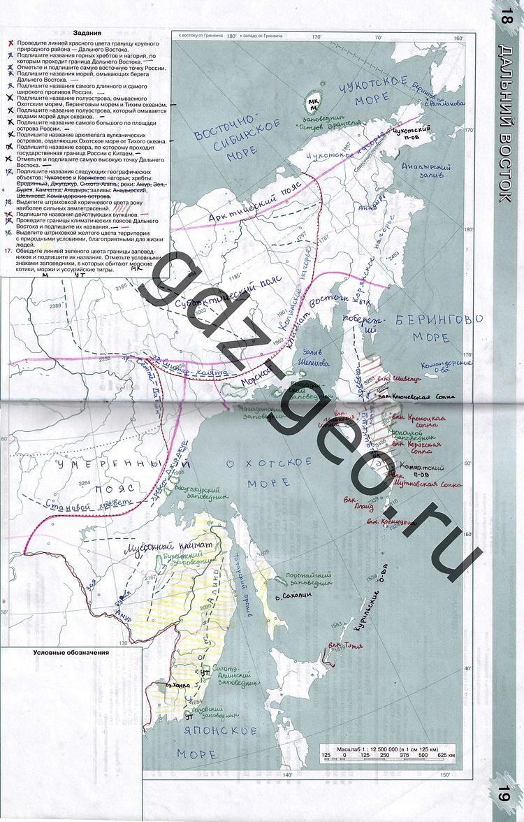 8 по восток географии дальний класс карты гдз контурные