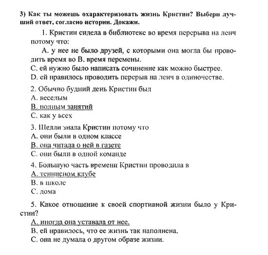 assessment task 3 2