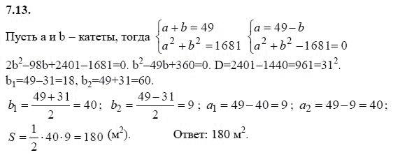 Гдз По Алгебре 9 Класс Мордкович I Решение