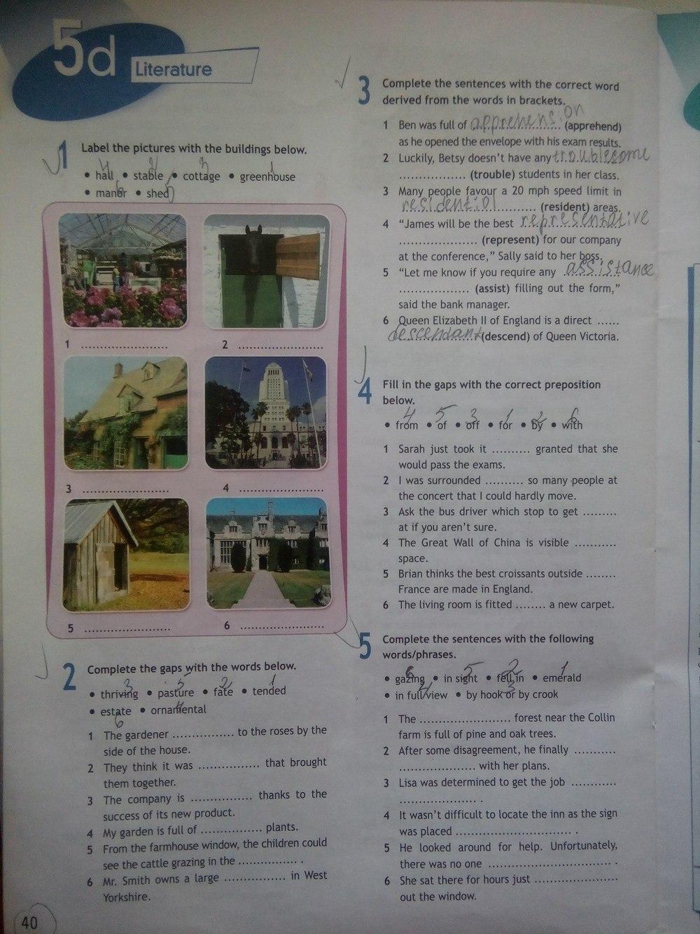 Гдз По-английски 11 Класс Рабочая Тетрадь