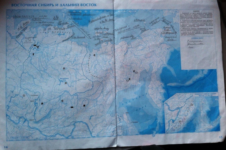 По контурные гдз 6 географии класс с 15 карты 14
