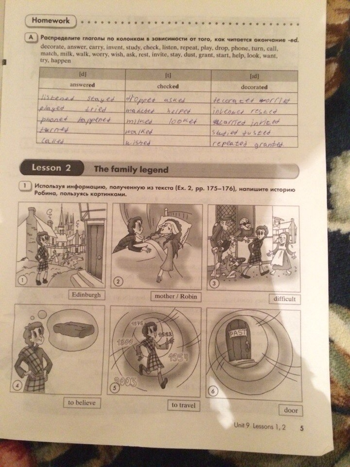 english.ru-workbook 1 гдз язык рабочая тетрадь happy 6 английский класс