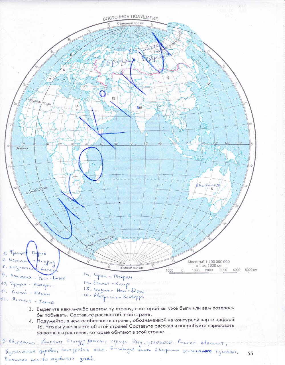 Гдз по географии контурные карты 5 класс летягин начальный курс