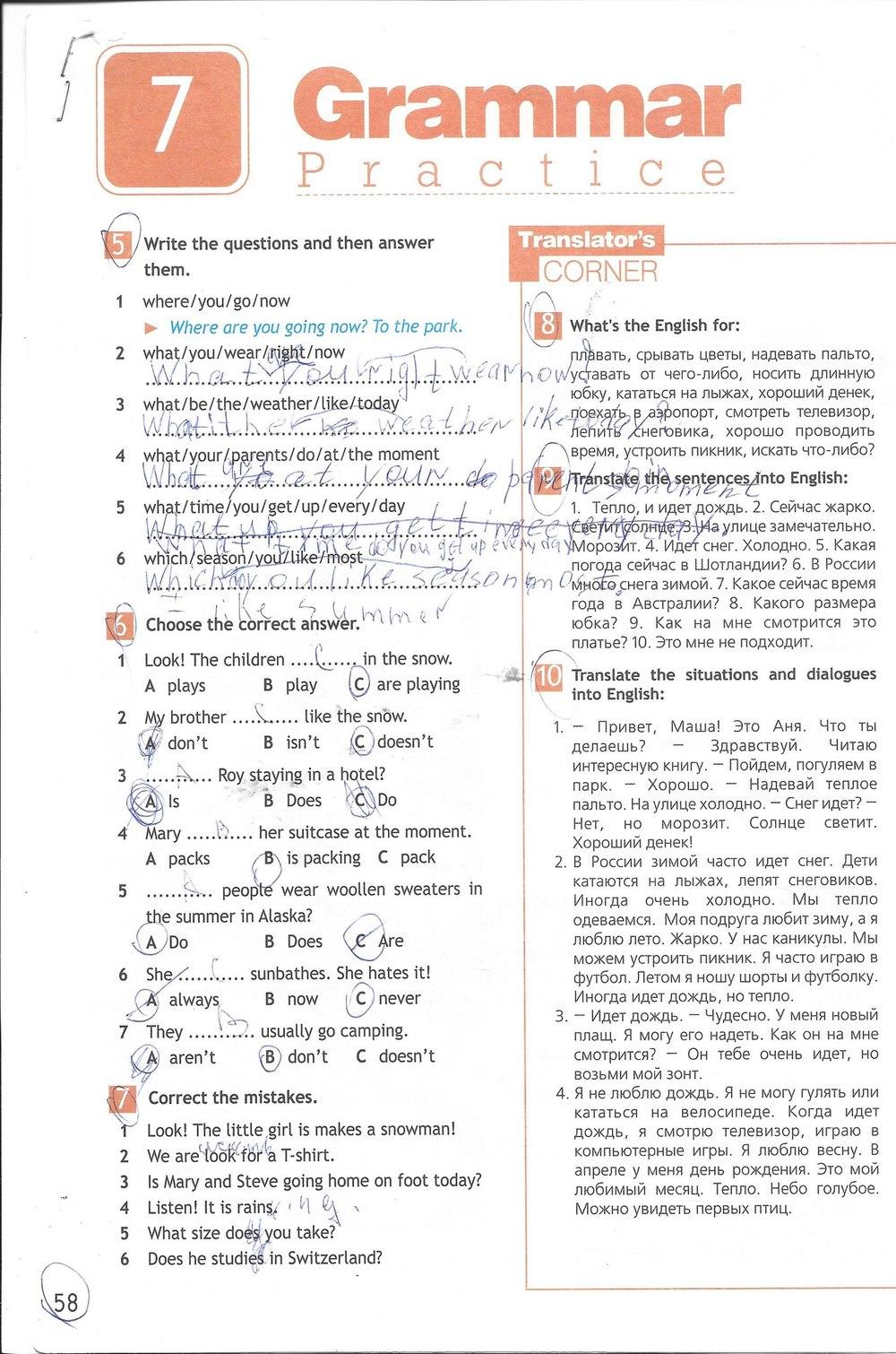 spotlight решебник класс 5 workbook