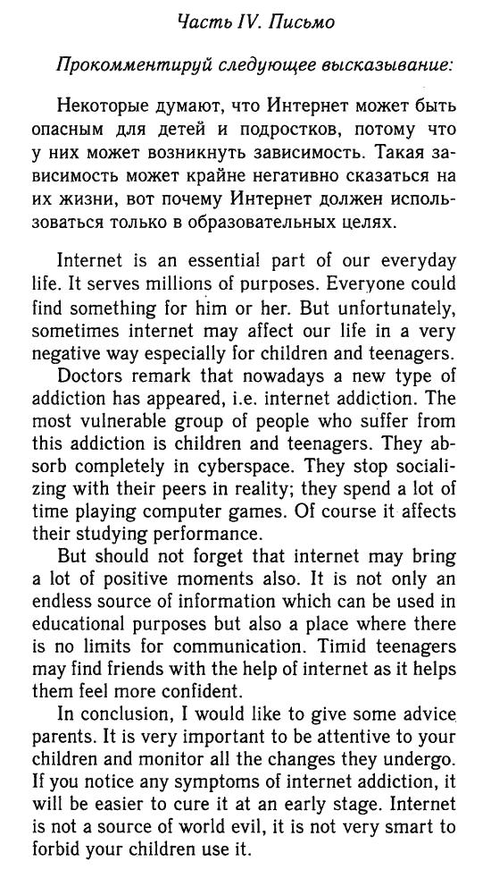 Барановская Т Грамматика Английского Языка Решебник