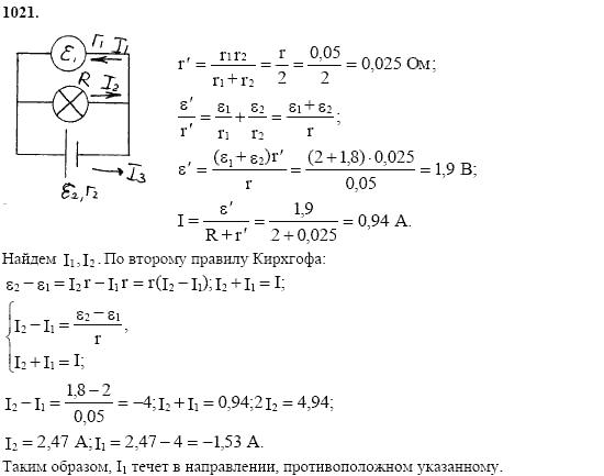 жилко задач 2003 сборник решебник по физике