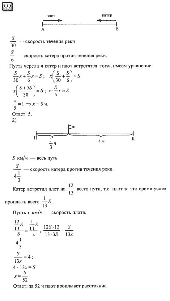 математике 1 за часть петерсон 6 гдз класс и по дорофеев