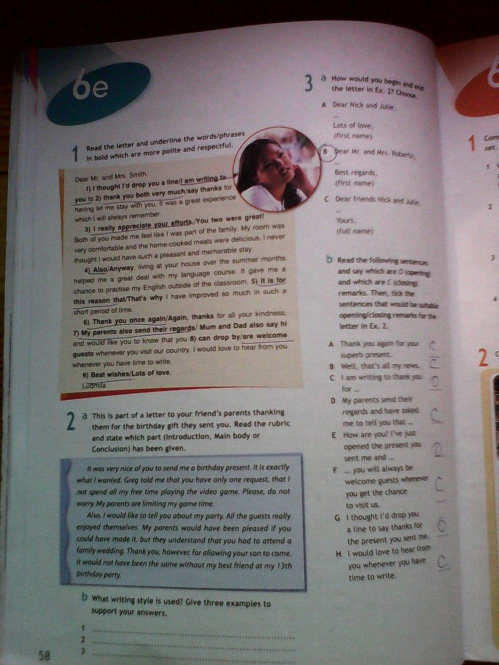 Решебник По Английскому Языку 8 Класс Spotlight Читать Онлайн