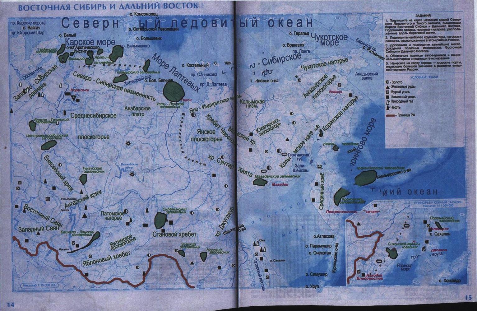 сибирь карты дальний гдз контурные восток восточная класс 9 и