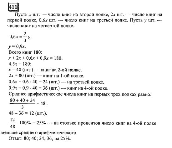Учебнику петерсона 5 за класс к решебник