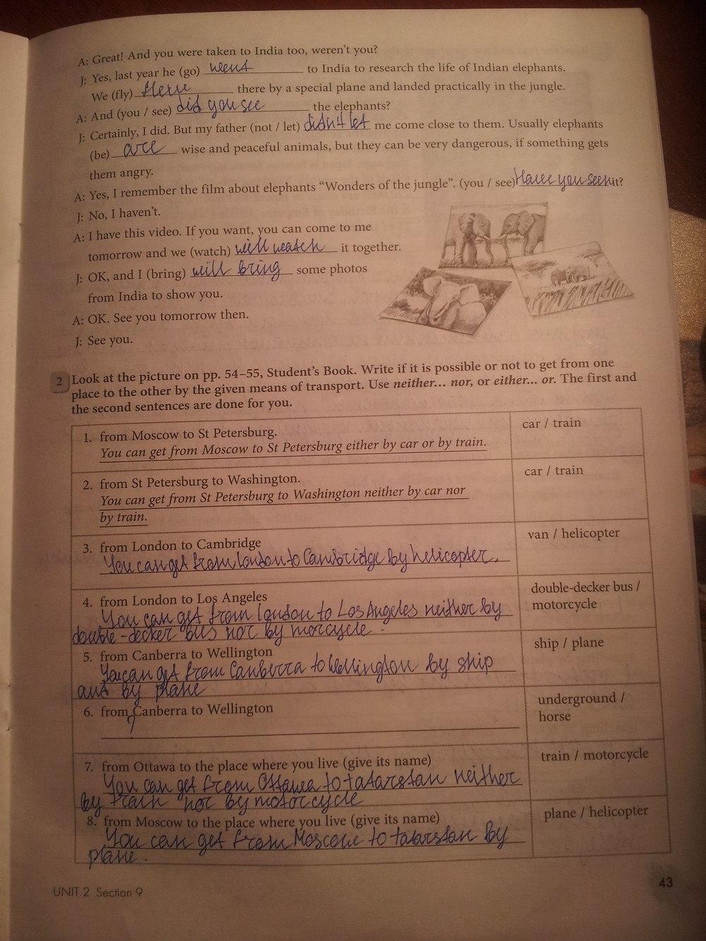 Гдз По Английскому 4 Класс Биболетова Рабочая Тетрадь Смотреть