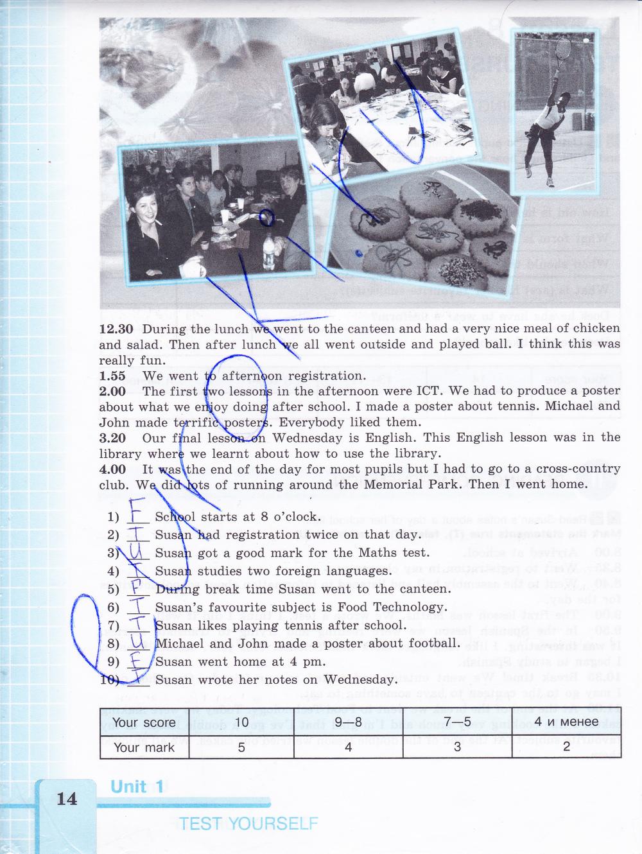 Гдз по английскому по рабочей тетради 2 класс кузовлев рабочая тетрадь