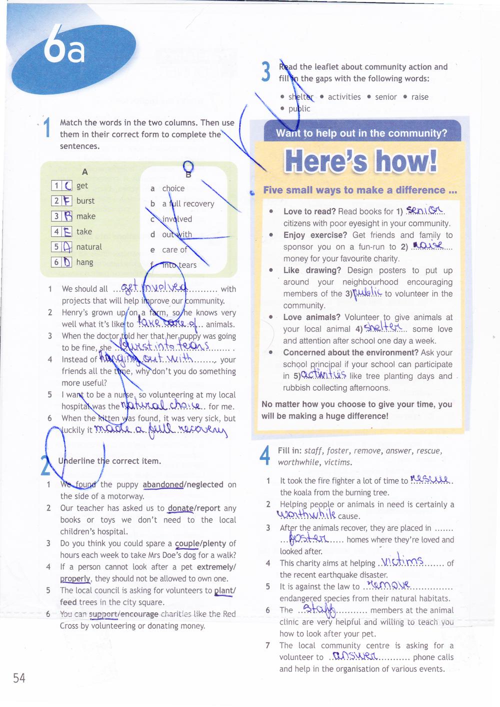 Гдз английский язык spotlight 9 рабочая тетрадь
