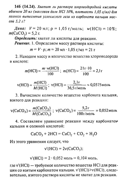 Решениями гдз лисичкин задачах с лисичкин в математика
