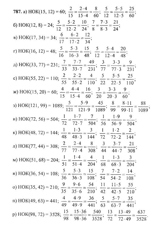 1 класса часть по никольский решебник математики 5