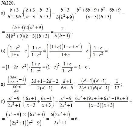 Гдз По Алгебре 8 Класс Мордкович 2002 Г