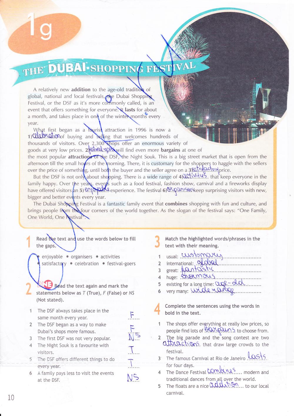 Гдз Spotlight 9 Workbook Тексты