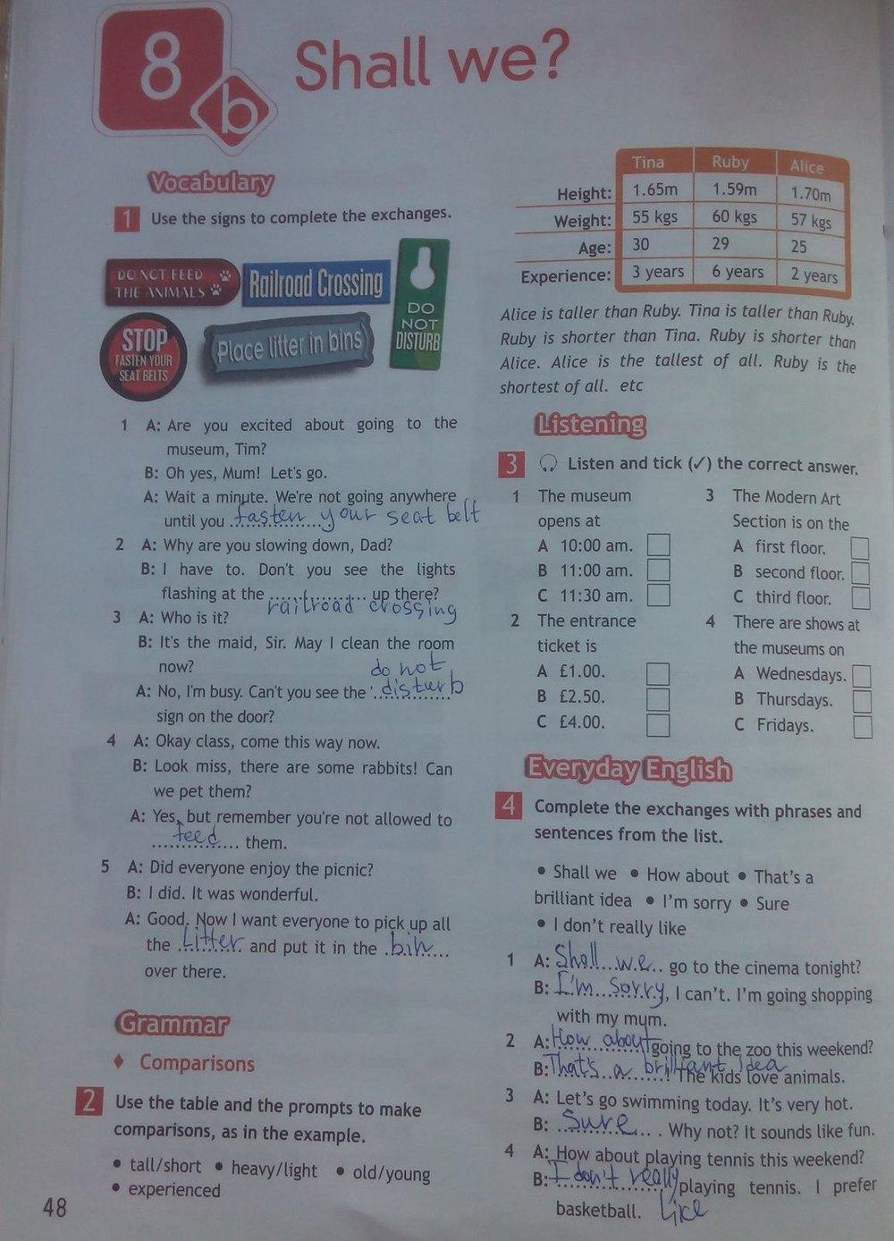 рабочая тетрадь 6 гдз английскому по класс 1