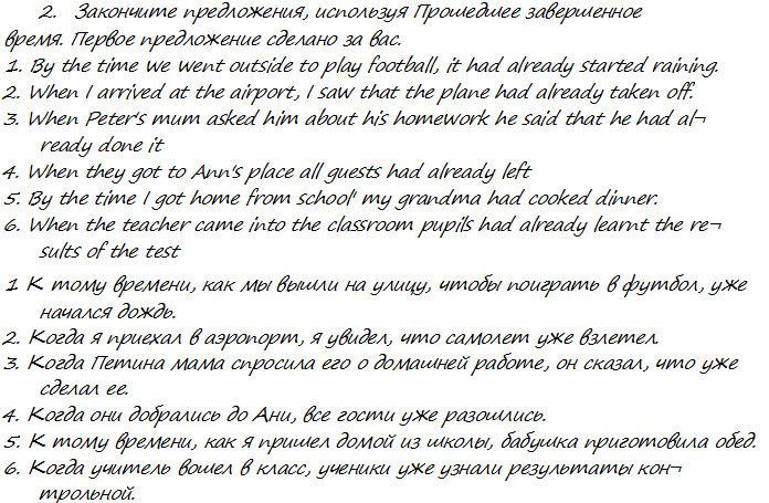 8 класс test гдз workbook биболетова