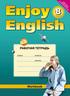 Рабочая тетрадь по английскому 8 класс, М.З. Биболетова, Е.Е. Бабушис
