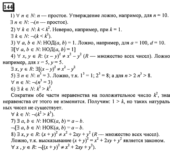 1 за петерсон 6 часть гдз и дорофеев по класс математике