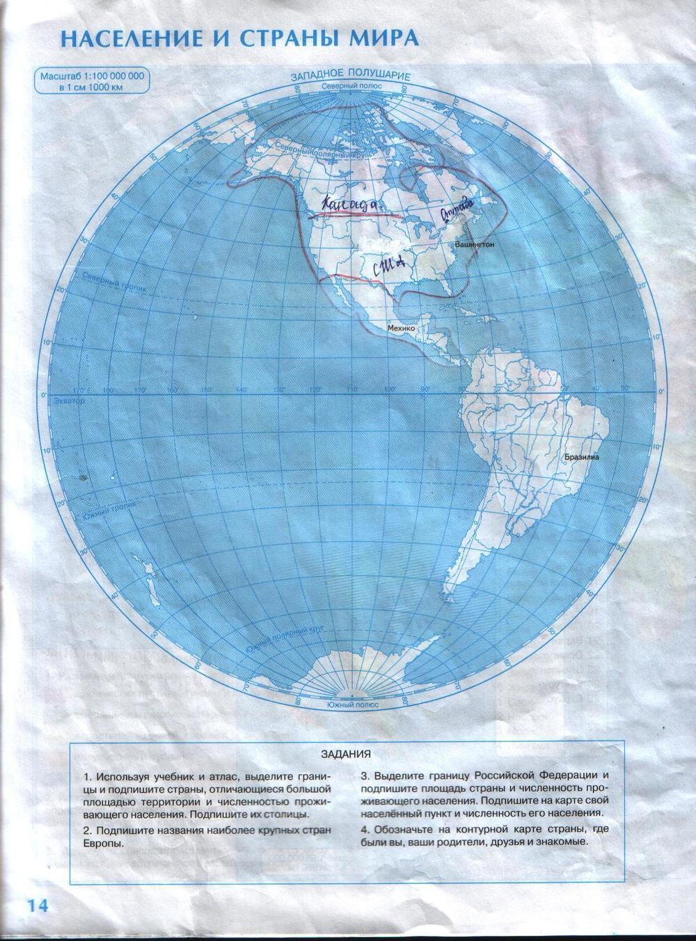 Гдз По Контурной Карте География 6 Класс Население И Страны Мира