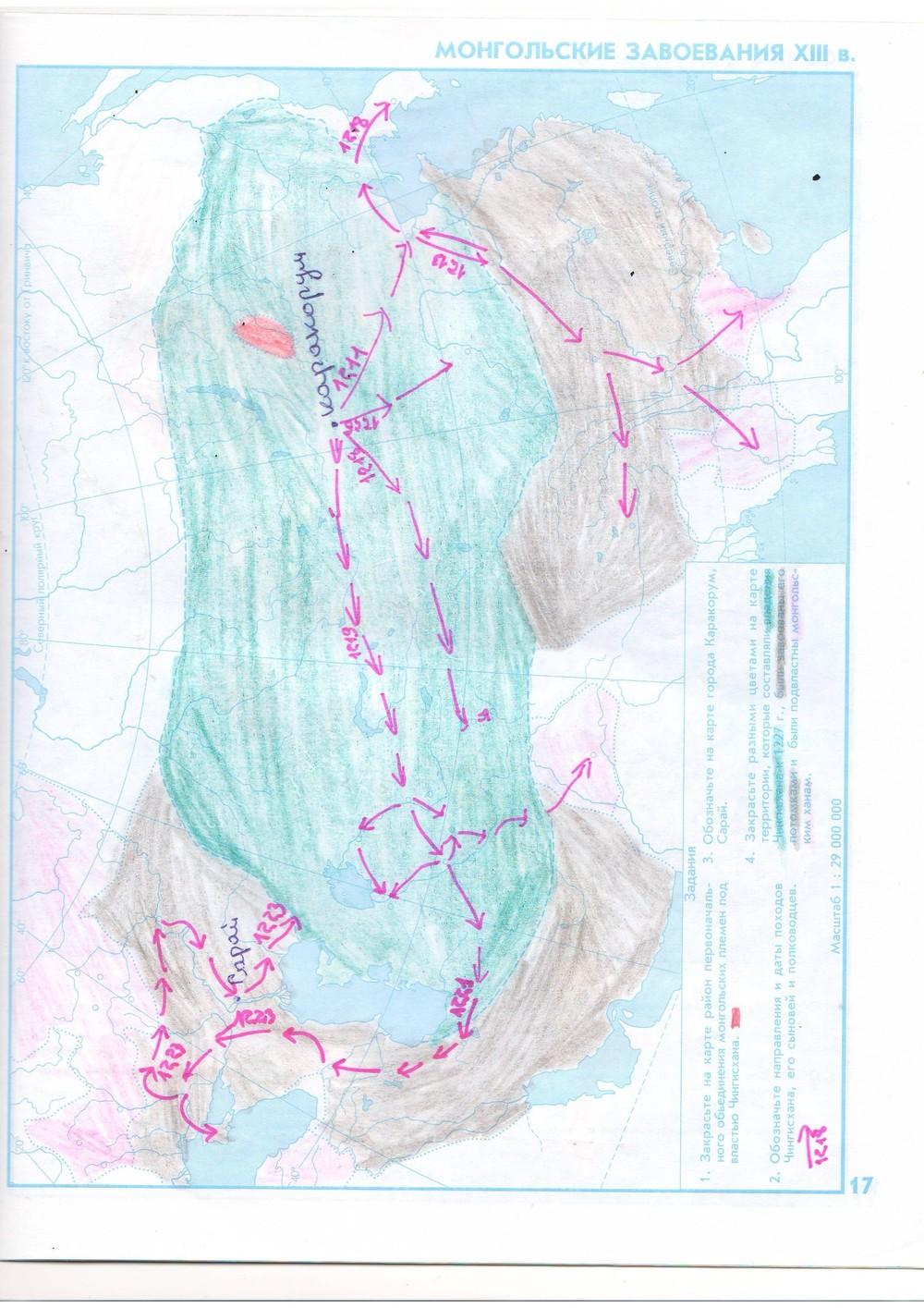 гдз контурная карта 6 класс агибалова и донской