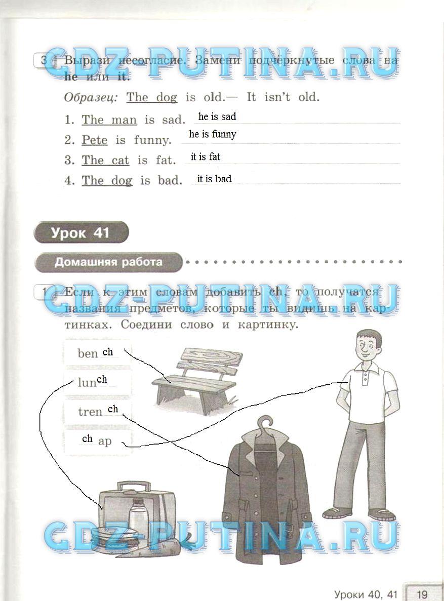 гдз по английскому языку 8 класса k. kaufman