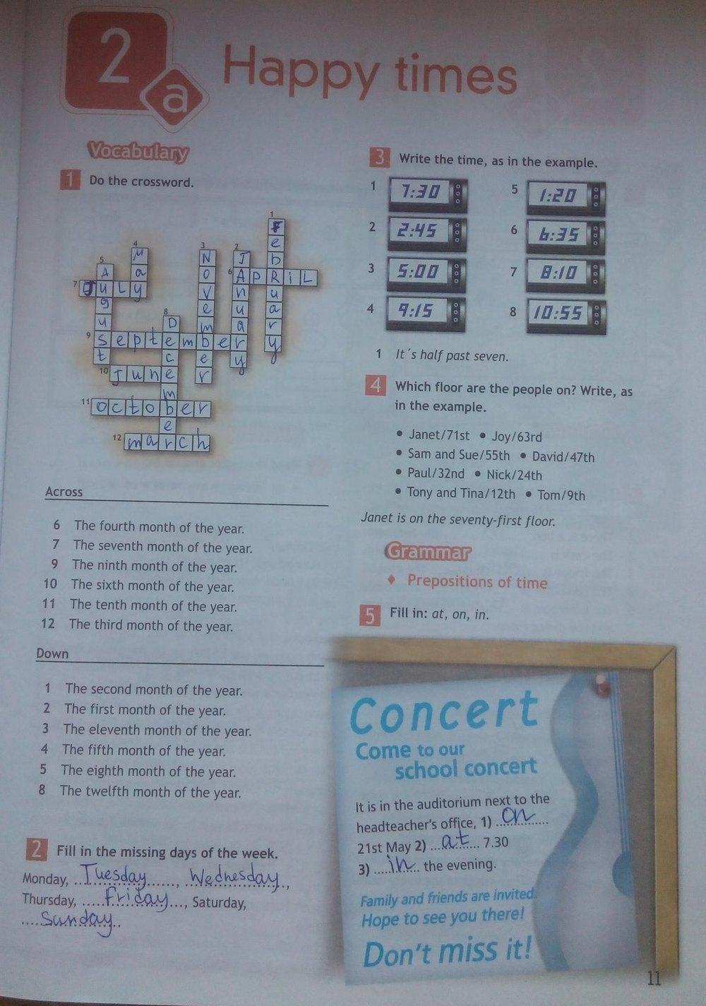 Гдз по английскому 6 класс рабочая тетрадь spotlight ответы