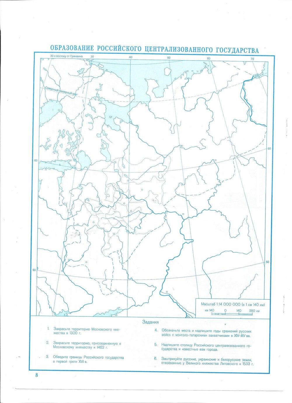 История карты века до с гдз времён контурные 16 древнейших россии