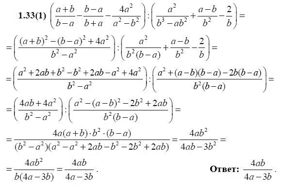 Заданий гдз кузнецова класс л.в сборнику 9 по алгебра