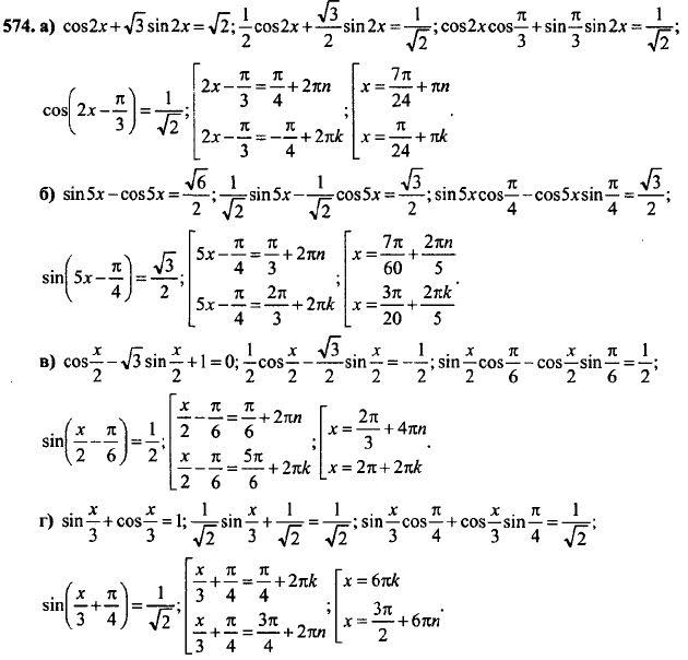 10 задачник начала класс по анализа онлайн мордкович и алгебре