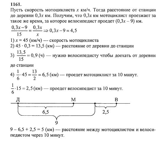 от математике гдз часть по путина 2