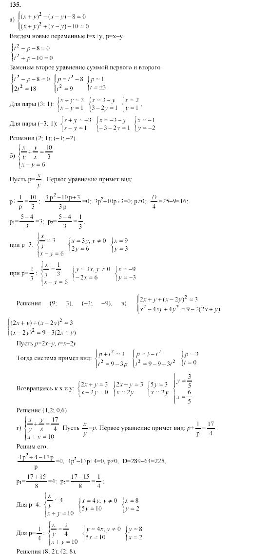 Алгебре по решение задачник задач