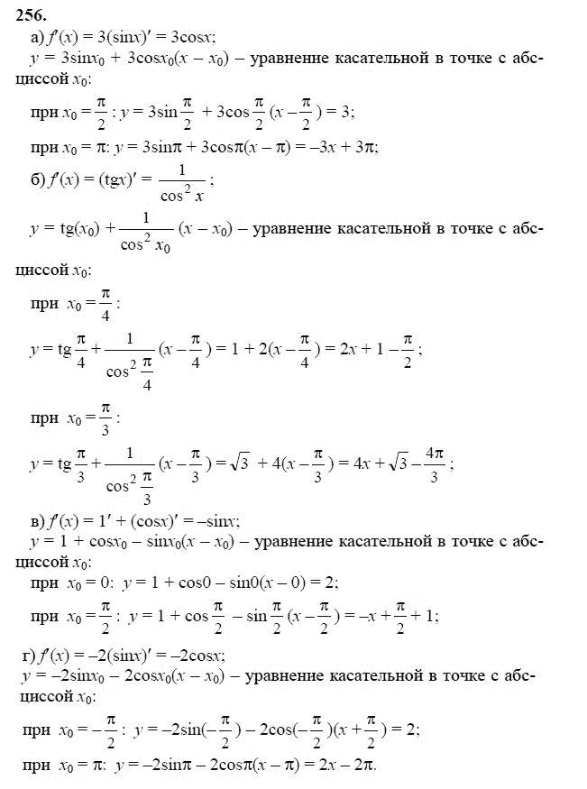 колмогоров задания 11 алгебре готовы по домашние