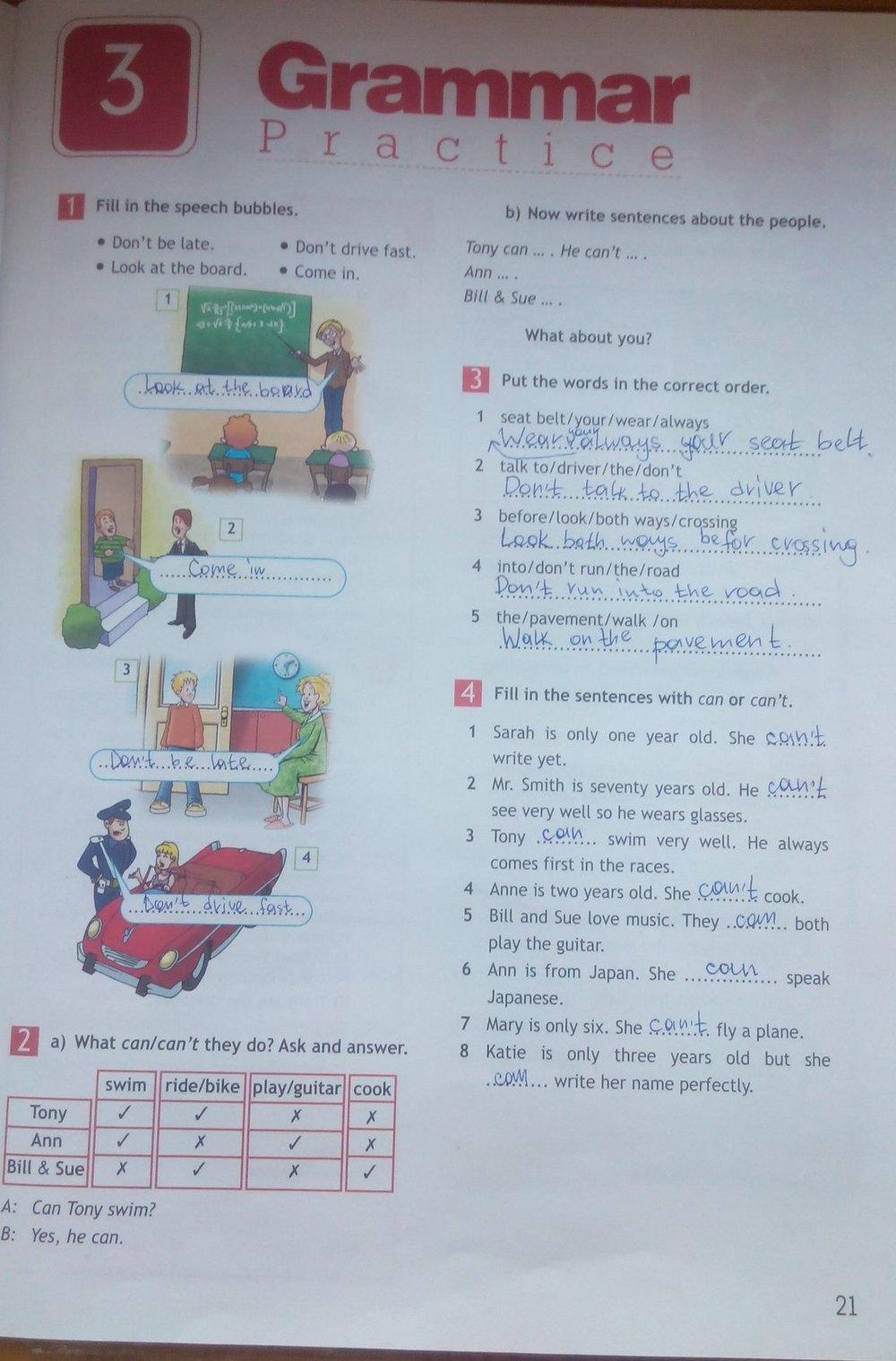 класс рабочая по гдз шестой тетрадь ваулина языку английскому