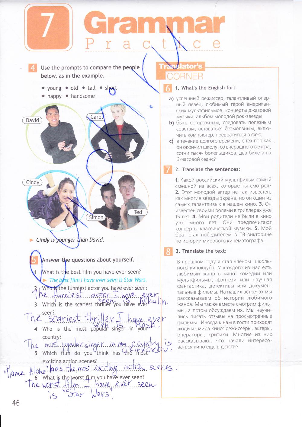spotlight 10 класс гдз рабочая тетрадь перевод текстов