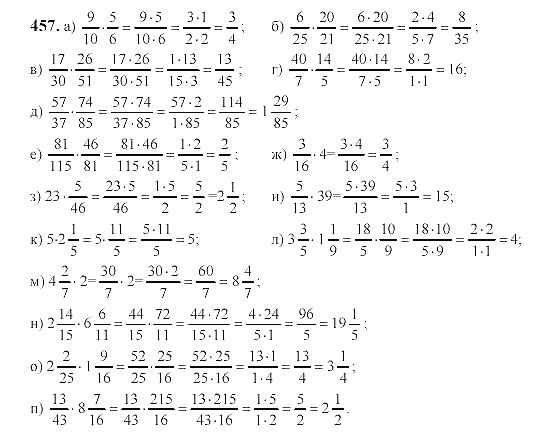 решебники по математике на л