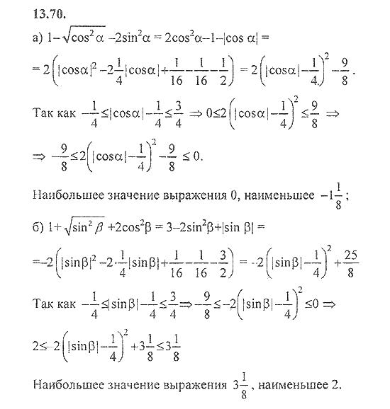 8 по сборник гдз 9 алгебре задач