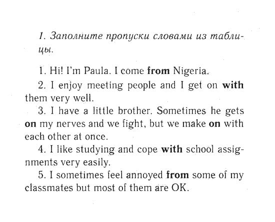 english enjoy workbook 2 к гдз 10